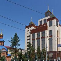 Университет в Оренбурге, Оренбург