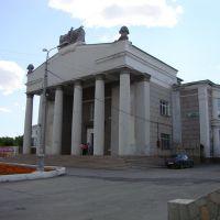 ДК Нефтехимиков, Орск