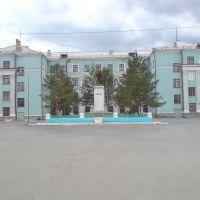 Школа №2, Орск