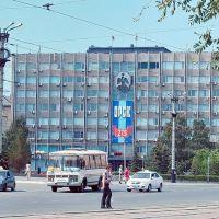 г.Орск,комсомольская площадь, Орск