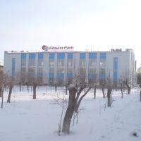 Fitness Park, Орск