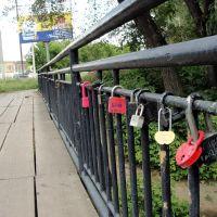 Мост молодоженов, Орск