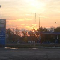 АЗС, Первомайский