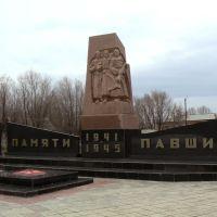 Мемориальный комплекс памяти воинов-земляков (1941-1945), Первомайский