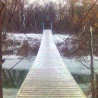 Подвесной мост через р. Дему в районе стадиона, Пономаревка