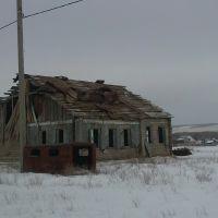 Недостроенный дом, Пономаревка