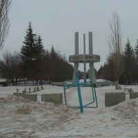 Стэлла, Пономаревка