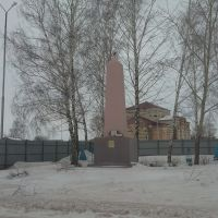 Памятник, Пономаревка
