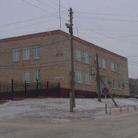 Банк, Пономаревка