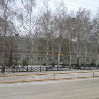 Районная администрация, Пономаревка