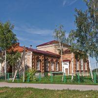На улицах Пономаревки, Пономаревка