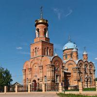 Храм в Пономаревке, Пономаревка