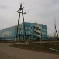 """Новый спортивный комплекс """"Чемпион"""", Саракташ"""