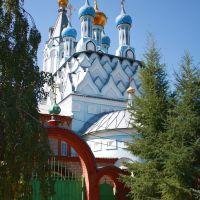 Никольский домовой Храм., Саракташ