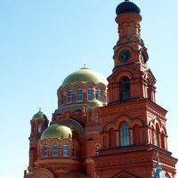 Свято-Троицкий собор с Колокольней., Саракташ