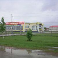 г. Сорочинск, Сорочинск