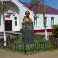 Памятник Фадееву, Сорочинск