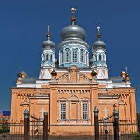 В Сорочинске, Сорочинск