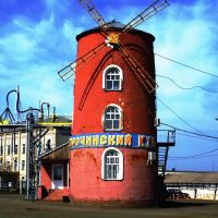 Сорочинск, Сорочинск