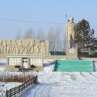 Памятник, Ташла