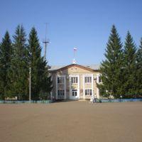 Администрация Тоцкого района, Тоцкое