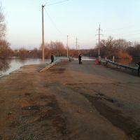 На мосту, Тоцкое