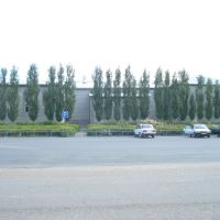 Sarliks local authorities, Шарлык
