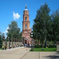 Церковь Михаила Архистратига., Шарлык