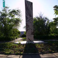 Памятник строителям, Энергетик