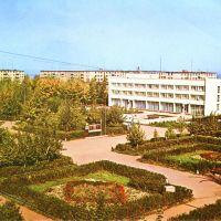 Центр, 70-е годы, Энергетик