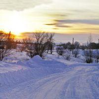 Зима, Энергетик