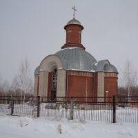 Cirkva, Энергетик