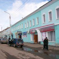 Болхов. Улица Тургенева, Болхов