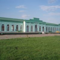 Вокзал, Верховье