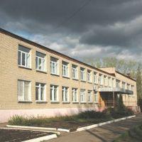 Верховская средняя школа №2, Верховье