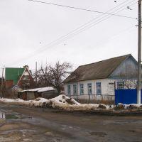 Верховье. Улица Бондаренко, Верховье