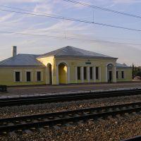 Глазуновский вокзал (Glazunov Station), Глазуновка