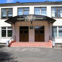 Средняя общеобразовательная школа в Глазуновке (Secondary School in Glazunovka), Глазуновка