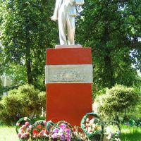 Памятник Ленину (Monument to Lenin), Глазуновка