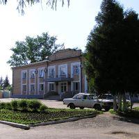 Райисполком (District Executive Committee), Глазуновка