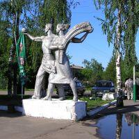 Памятник за вокзалом (The monument behind the station), Глазуновка