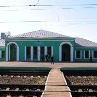 Глазуновский вокзал (Glazunovskaja Station), Глазуновка