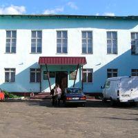 Музыкальная школа (Music School), Глазуновка