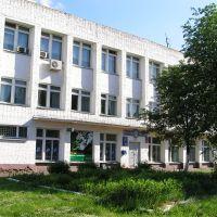 Почта (Mail), Глазуновка
