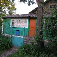 Дом в Глазуновке (Houses in Glazunovka), Глазуновка