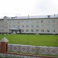 Больница, Долгое