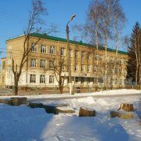 школа, Долгое