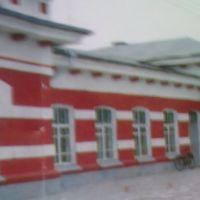 Вокзал, ст.Змиевка - вид с юга, Змиевка