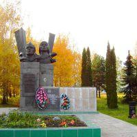 Памяти воинов (In memory of warriors), Знаменское