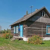 Почта, д. Колосово., Знаменское